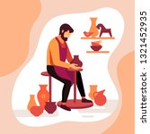 master potter makes a clay vase.... | Shutterstock .eps vector #1321452935