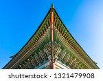 beautiful architecture building ...   Shutterstock . vector #1321479908