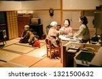osaka  japan   november 4  2017 ... | Shutterstock . vector #1321500632