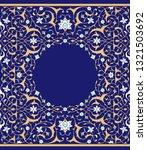 arabic floral template.... | Shutterstock .eps vector #1321503692