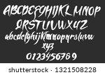 new grunge font   vector... | Shutterstock .eps vector #1321508228
