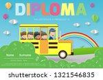 diploma template for kids ... | Shutterstock .eps vector #1321546835