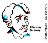 mikalojus ciurlionis engraved... | Shutterstock .eps vector #1321556078