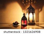 ornamental arabic lanterns with ... | Shutterstock . vector #1321626908