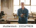 portrait of confident mature... | Shutterstock . vector #1321679828