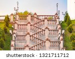 grand stone stairs leading to...   Shutterstock . vector #1321711712