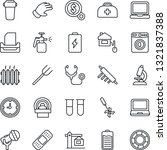thin line icon set   washer... | Shutterstock .eps vector #1321837388