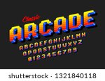 retro style arcade games font ... | Shutterstock .eps vector #1321840118