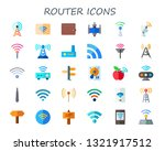router icon set. 30 flat router ... | Shutterstock .eps vector #1321917512