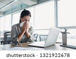 sick and overworked... | Shutterstock . vector #1321922678