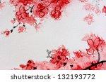 Cherry Blossom Watercolor Series 1 - stock photo