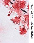 Cherry Blossom Watercolor Series 3 - stock photo