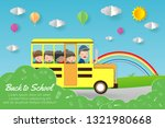 paper art of back to school ... | Shutterstock .eps vector #1321980668