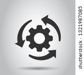 workflow process icon in flat... | Shutterstock .eps vector #1321987085