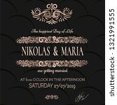 elegant template wedding card.... | Shutterstock .eps vector #1321991555