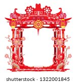 mid autumn festival for chinese ... | Shutterstock .eps vector #1322001845
