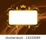 brown banner | Shutterstock .eps vector #13220089