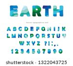 earth landscape modern font.... | Shutterstock .eps vector #1322043725