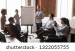 confident diverse business... | Shutterstock . vector #1322055755
