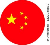 china flag. simple vector round ... | Shutterstock .eps vector #1322055812