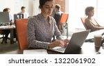 young indian businesswoman... | Shutterstock . vector #1322061902
