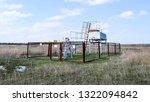 equipment of an oil well.... | Shutterstock . vector #1322094842