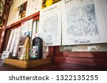 2015 june  shitennoji temple in ... | Shutterstock . vector #1322135255