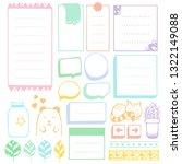 bullet journal hand drawn... | Shutterstock .eps vector #1322149088
