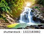 Beautiful Waterfall At The...