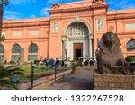 cairo  egypt   december 8  2018 ... | Shutterstock . vector #1322267528