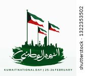 kuwait national day. arabic... | Shutterstock .eps vector #1322353502