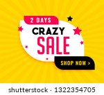 stylish sale banner design with ... | Shutterstock .eps vector #1322354705