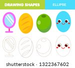 learning geometric shapes for... | Shutterstock .eps vector #1322367602