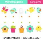 children educational game.... | Shutterstock .eps vector #1322367632