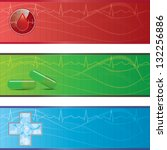 set of medical banners.vector... | Shutterstock .eps vector #132256886