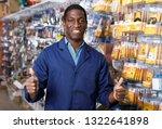 adult african american seller... | Shutterstock . vector #1322641898