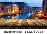 empty wooden table background | Shutterstock . vector #1322790335
