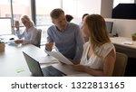 confident businessman mentor... | Shutterstock . vector #1322813165