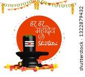 illustration of happy maha... | Shutterstock .eps vector #1322879432