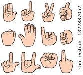 vector set of cartoon hand   Shutterstock .eps vector #1322887052