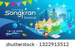 amazing songkran festival of... | Shutterstock .eps vector #1322913512