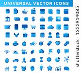 vector icons universal set....