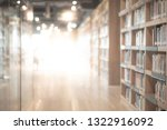 abstract blurred public library ... | Shutterstock . vector #1322916092