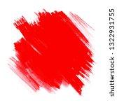 red grunge watercolor texture... | Shutterstock .eps vector #1322931755