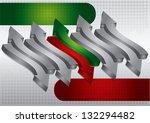 business template background ... | Shutterstock . vector #132294482