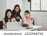 young professional asian... | Shutterstock . vector #1322968742