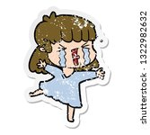 distressed sticker of a cartoon ... | Shutterstock .eps vector #1322982632