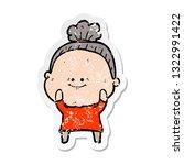 distressed sticker of a cartoon ...   Shutterstock .eps vector #1322991422
