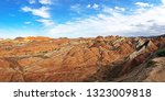 panorama view of rainbow... | Shutterstock . vector #1323009818