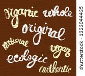 vector hand drawn set of some... | Shutterstock .eps vector #1323044435